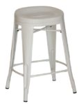 "White Contour 24"" Counter Stool (2411104)"